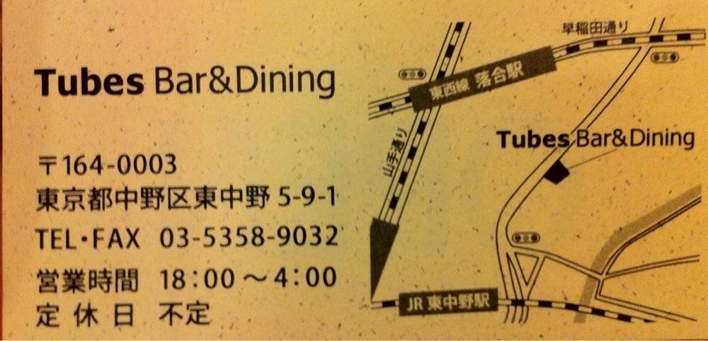 Tubes Bar&Dining