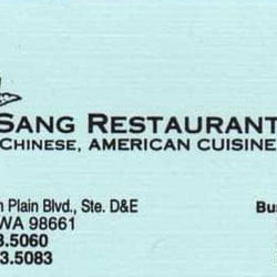 Sang restaurant chinese cuisine chinese 3320 e 4th plain blvd photo of sang restaurant chinese cuisine vancouver wa united states business card reheart Image collections