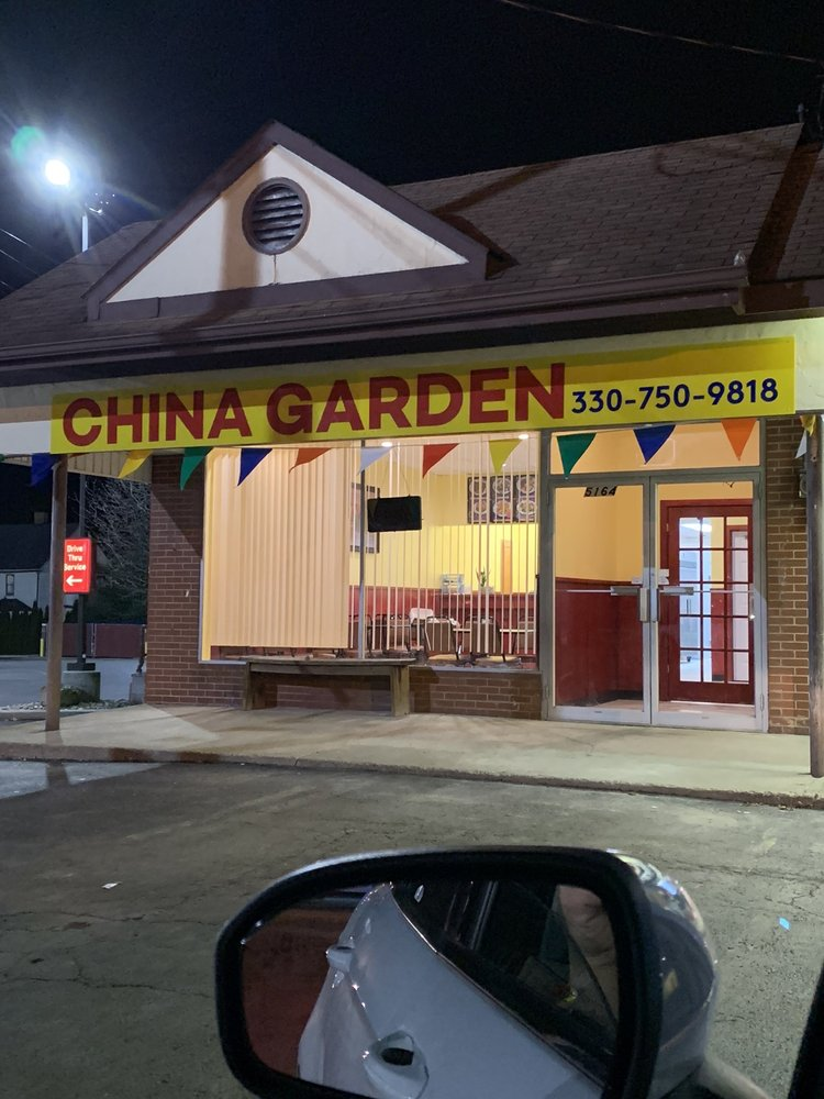 China Garden: 5164 Youngstown-Poland Rd, Youngstown, OH