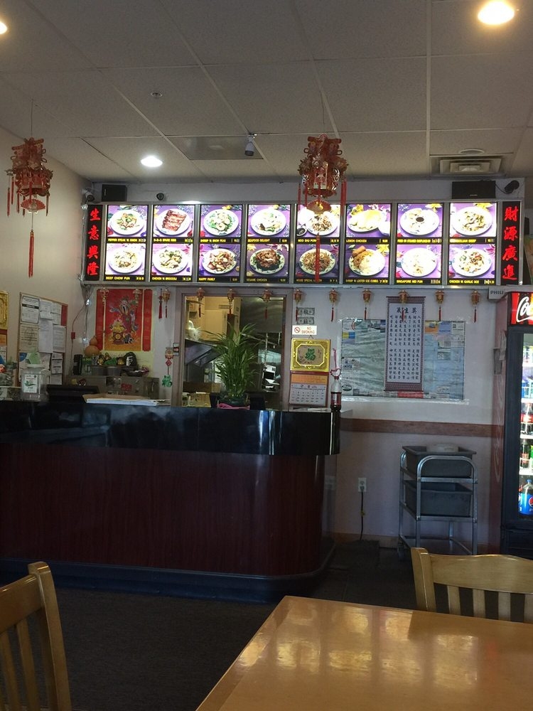 Chinese Food Restaurants In Toms River Nj