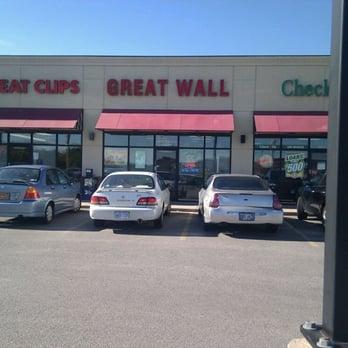 Good Chinese Restaurants In Wichita Ks