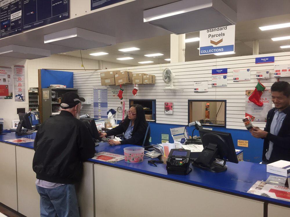 US Post Office: 940 44th Ave NE, Minneapolis, MN
