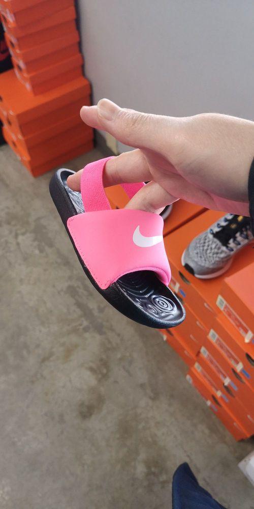 Nike Employee