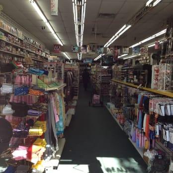 Max Beauty Cosmetics Amp Beauty Supply 47 W 116th St