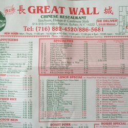 Great Wall - 22 Reviews - Chinese - 914 Elmwood Ave, Elmwood ...