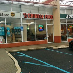 Chinese Food In Commack Ny