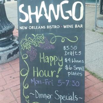 Shango Restaurant Buffalo Ny Menu