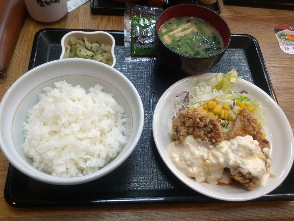 atre Otsuka