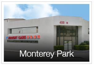 AP Urgent Care - Monterey Park: 455 N Garfield Ave, Monterey Park, CA