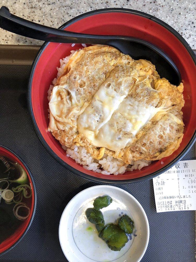 Nadai Fujioba Kamiyachō