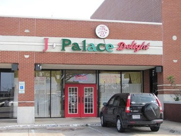 Jade Palace Restaurant Plano Tx