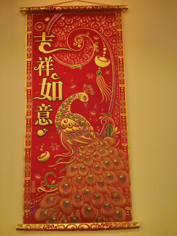 Peking Chinese Super Buffet: 134 N State Rt 2, New Martinsville, WV