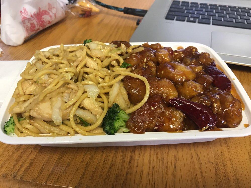 China King Restaurant: 4271 Lake Ave, Buffalo, NY