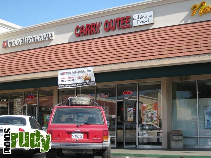 Carry outee closed reviews chinese
