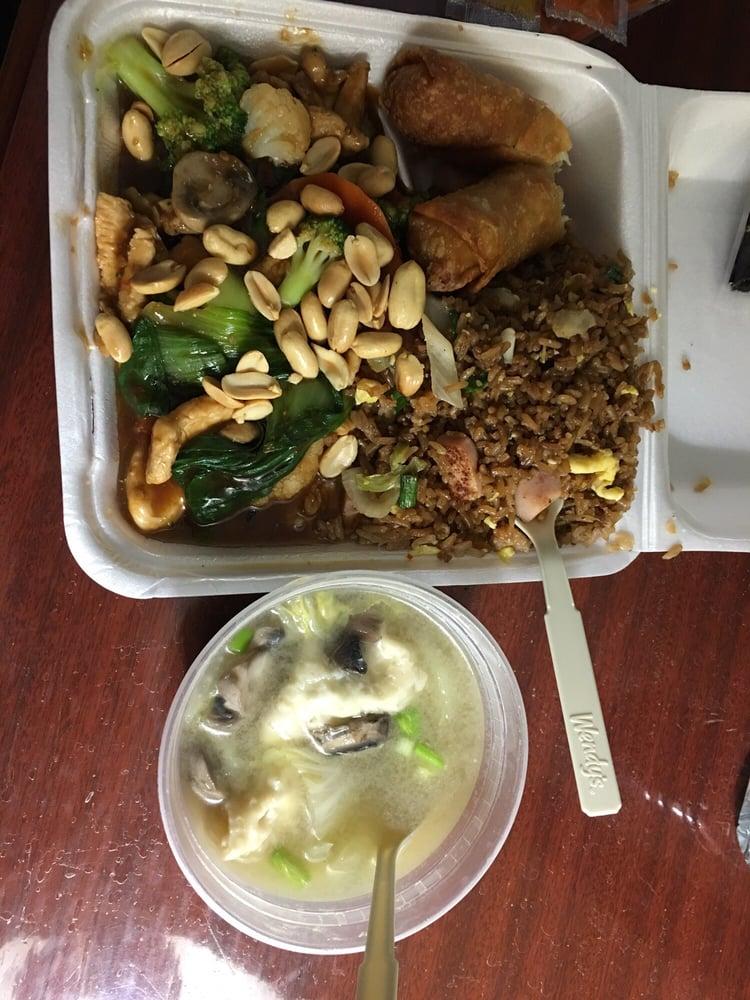 Ho Ho Chinese Restaurant: 110 Barrow Hill Rd, Forrest City, AR