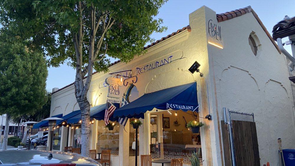 Epsilon Restaurant