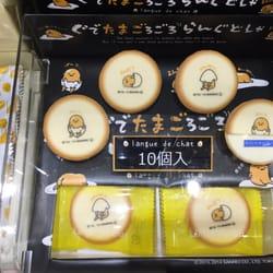 Hello Kitty Japan Narita Airport Terminal 1 - 28 Photos - Gift Shops