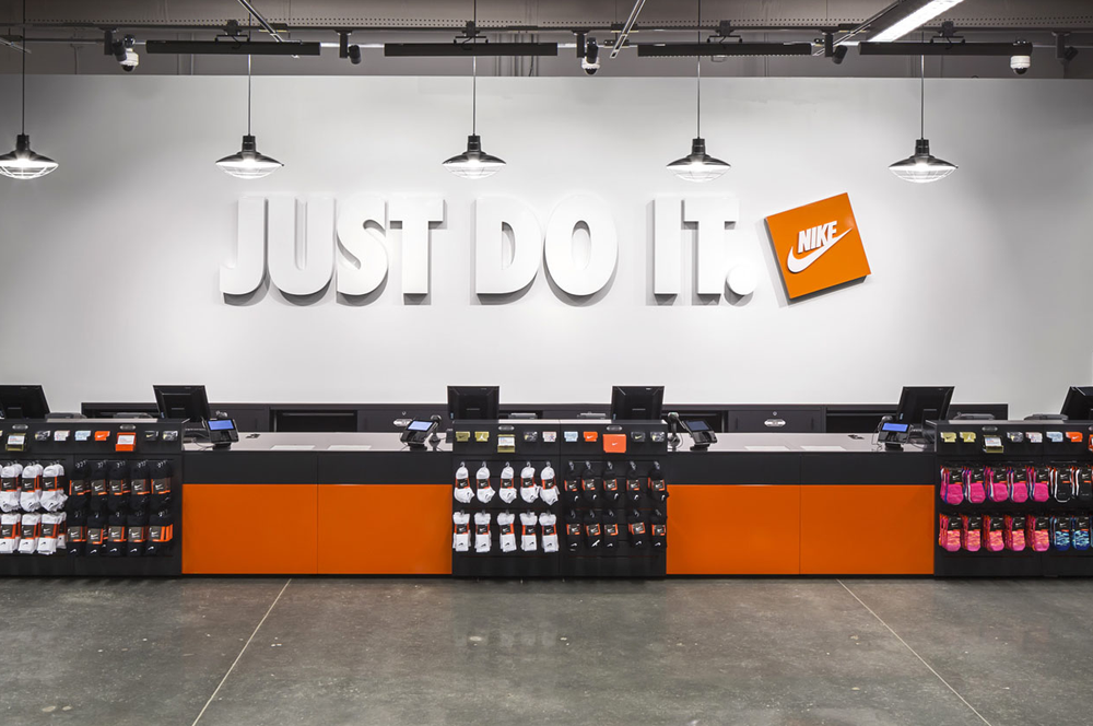 Nike Factory Store: 8890 Factory Shops Blvd, Jeffersonville, OH