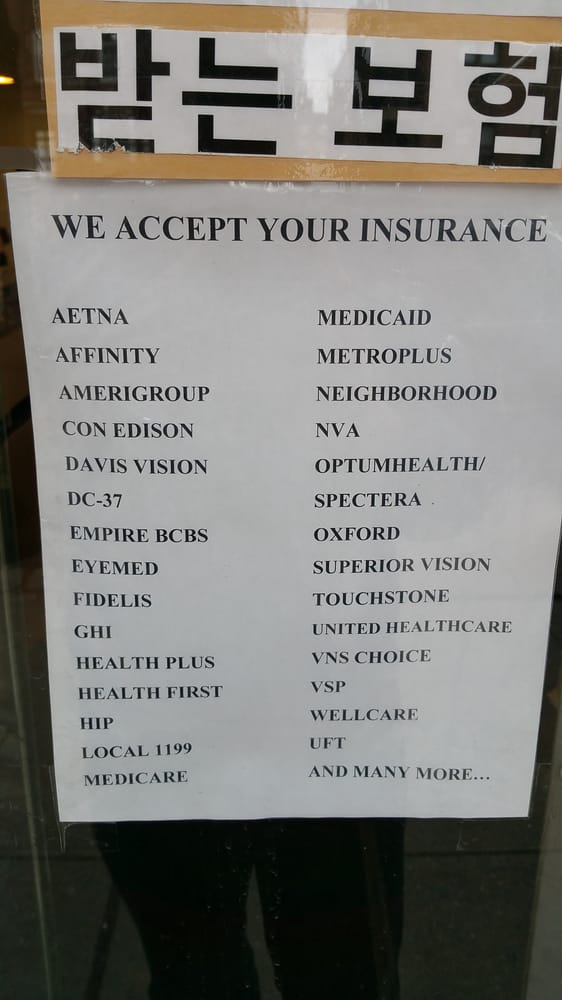 Types of insurance plan they accept - Yelp