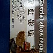 Gavriel shoe repair shoe shine 37 02 main st downtown flushing business card back photo of gavriel shoe repair flushing ny united states business card front reheart Images