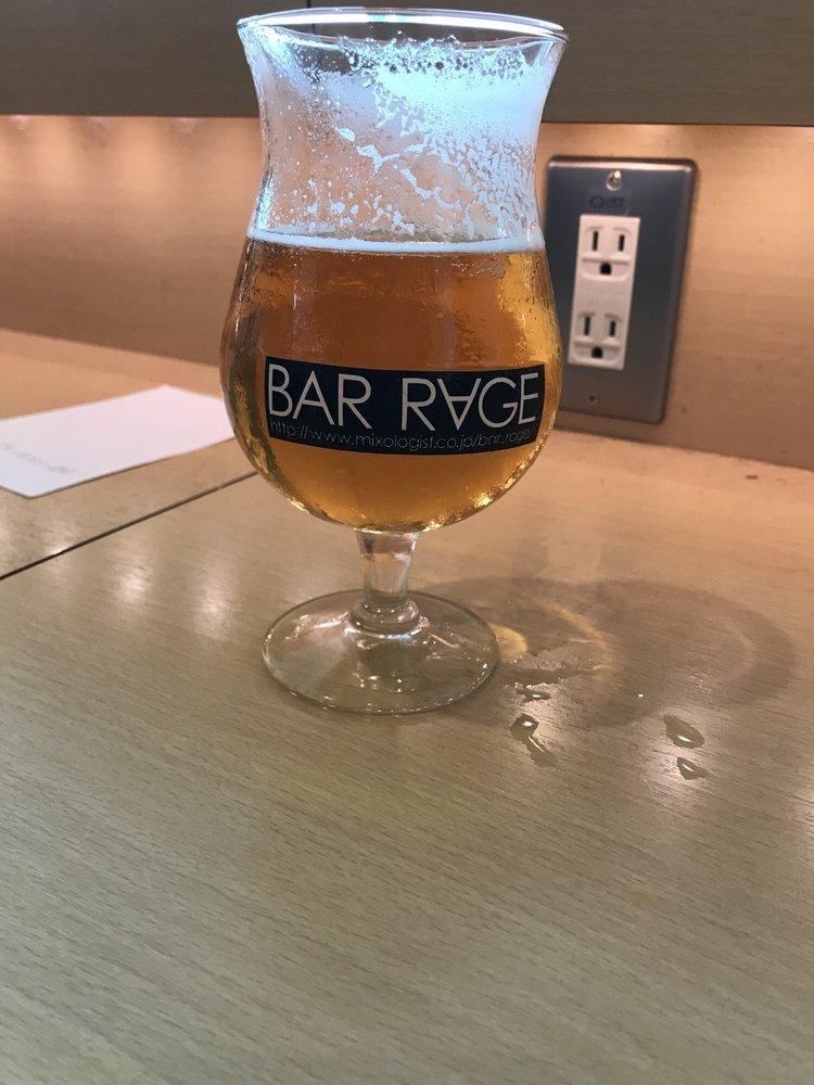 Bar Rage