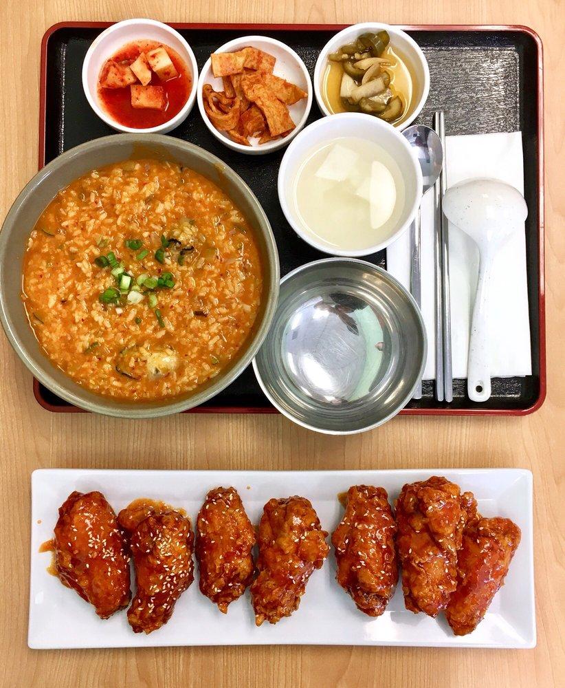 Po Chicken