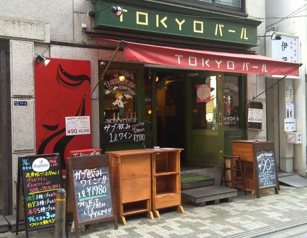 Tokyou Bar