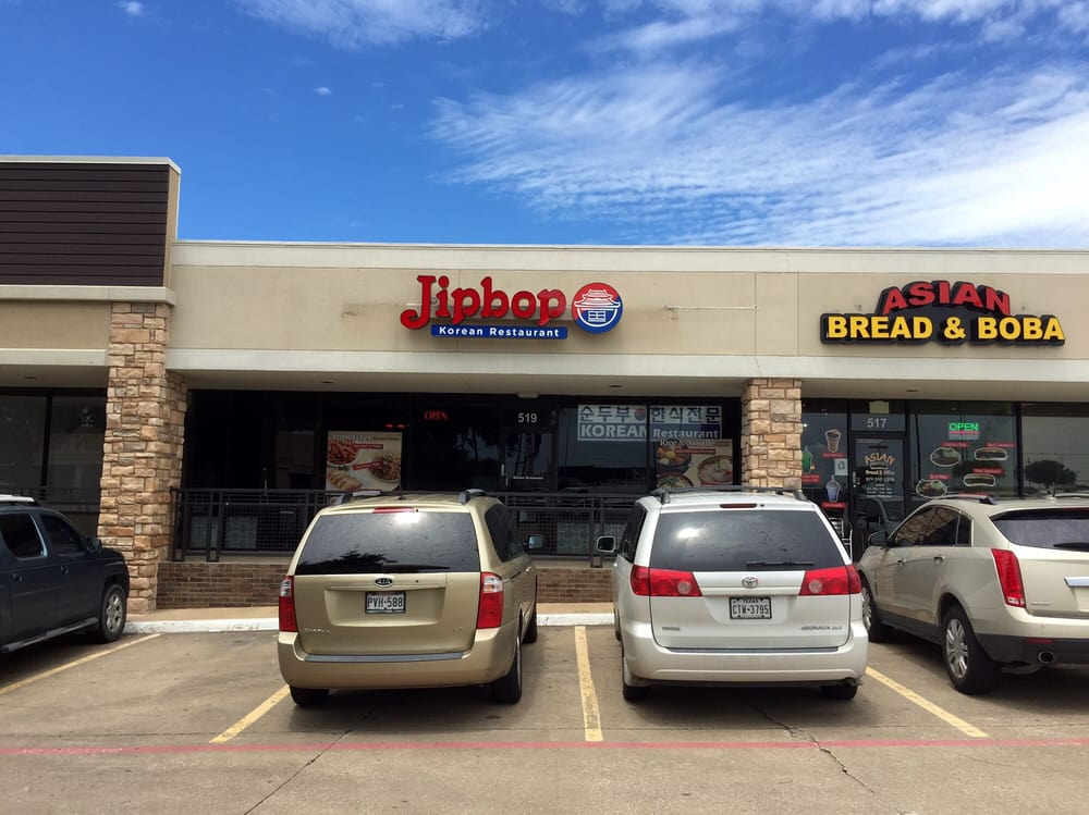Korean Restaurant Near Plano Tx