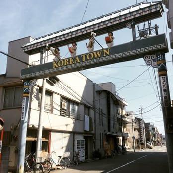 korea town kawasaki korean 川崎区浜町 kawasaki 神奈川県 japan