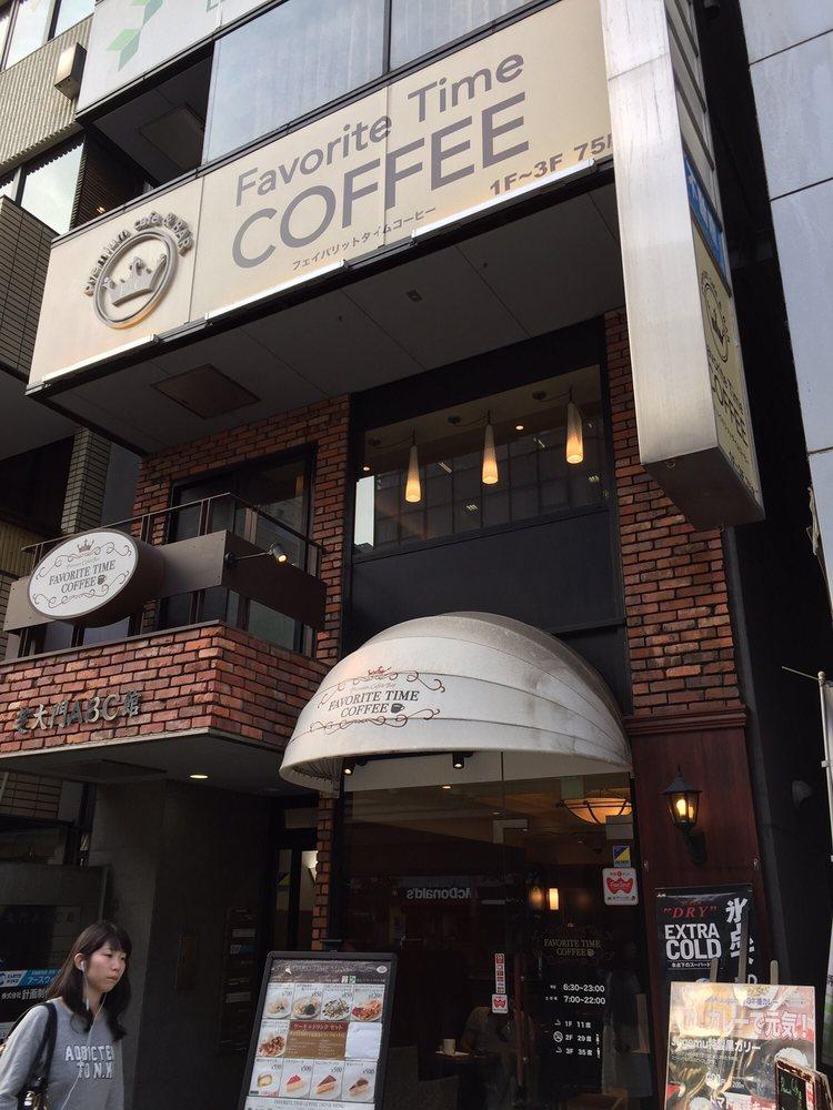 Favorite Time Coffee Daimon