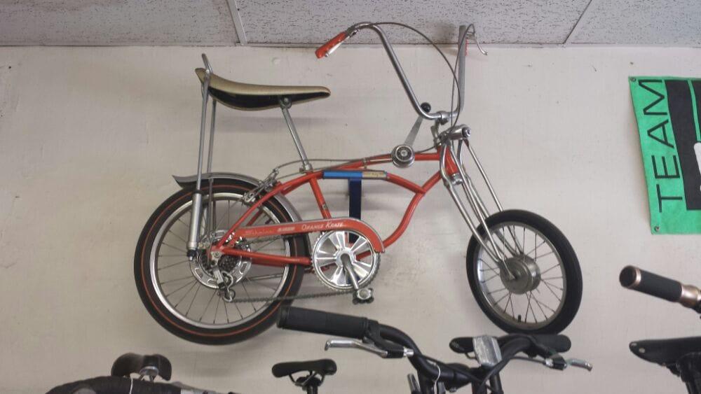 Eddy's Cycle City: 635 Broadway, Bayonne, NJ