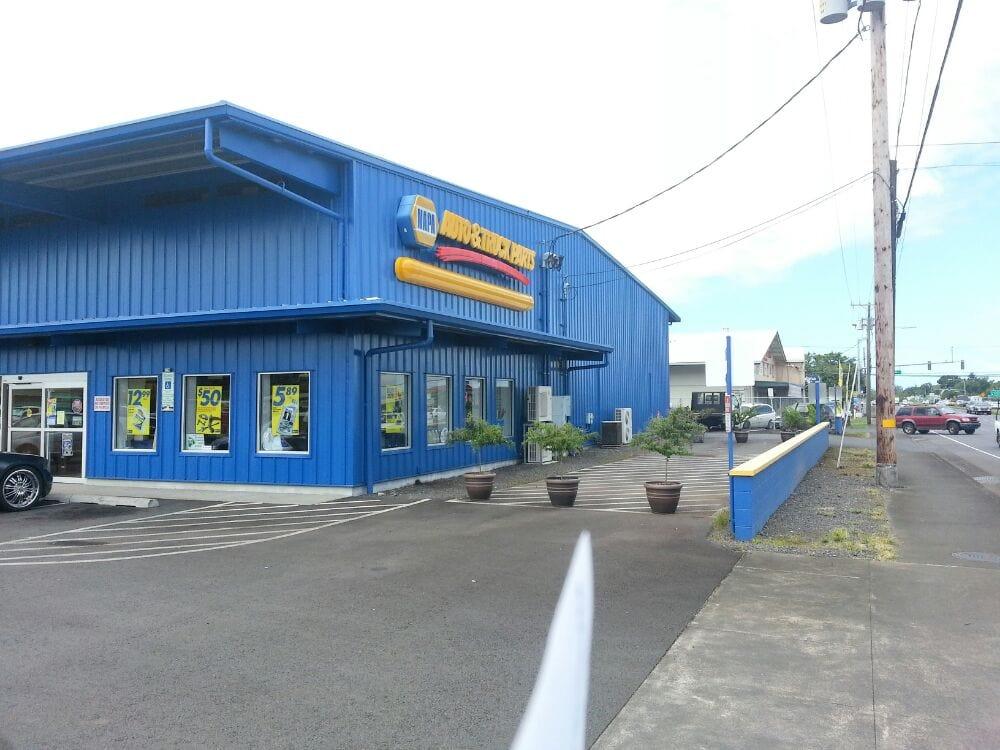 Napa Auto Parts: 722 Kanoelehua Ave, Hilo, HI
