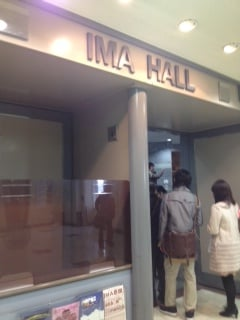 IMA hall