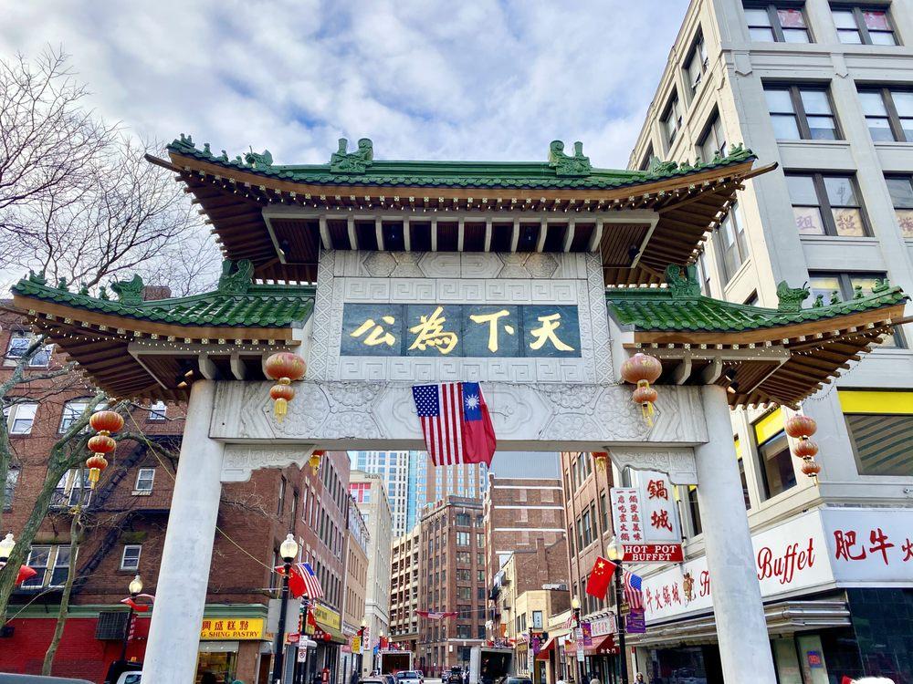 Chinatown Gate: 5 Hudson St, Boston, MA