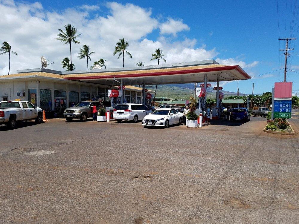 Chevron: 20 Maunaloa Hwy, Kaunakakai, HI