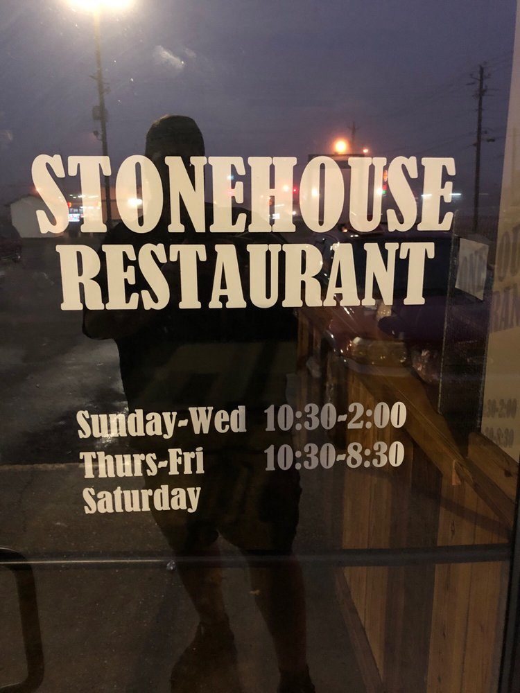 Stone House Restaurant: 5781 US Hwy 11, Purvis, MS