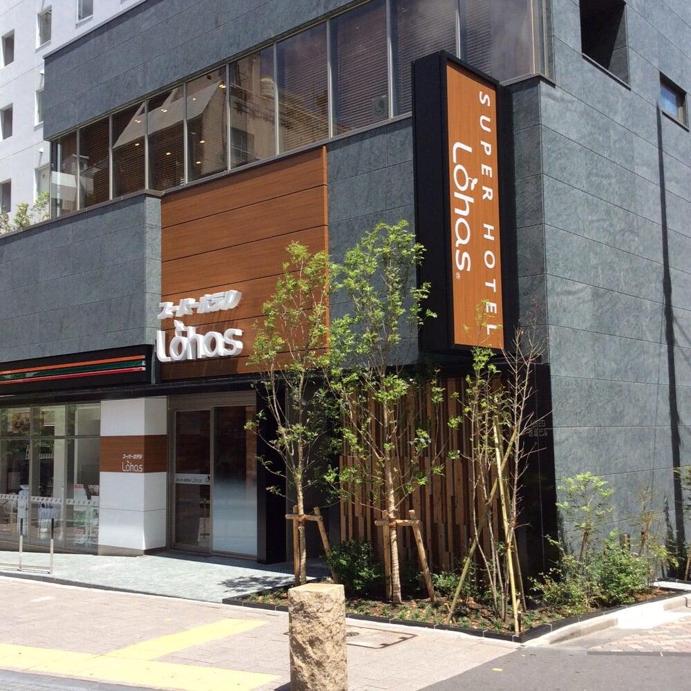 Super Hotel Lohas Aksaka