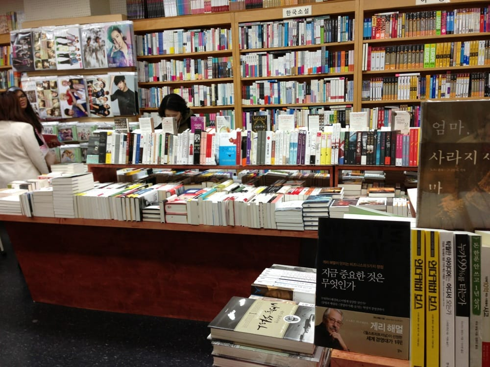 99 Store Near Me >> Koryo Bookstore - 51 Photos & 60 Reviews - Bookstores - 35 ...