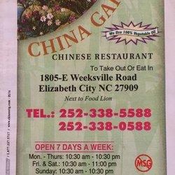 china garden cocina china 1805 weeksville rd elizabeth city nc estados unidos