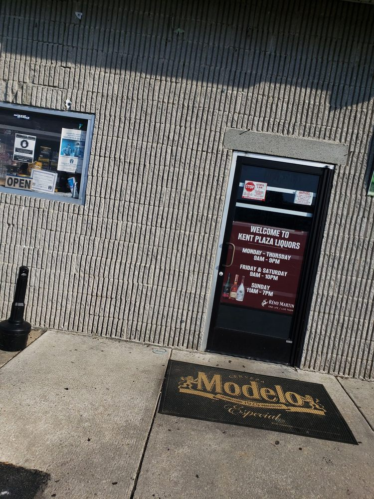 Kent Plaza Discount Liquors: 3833 N Dupont Hwy, Dover, DE