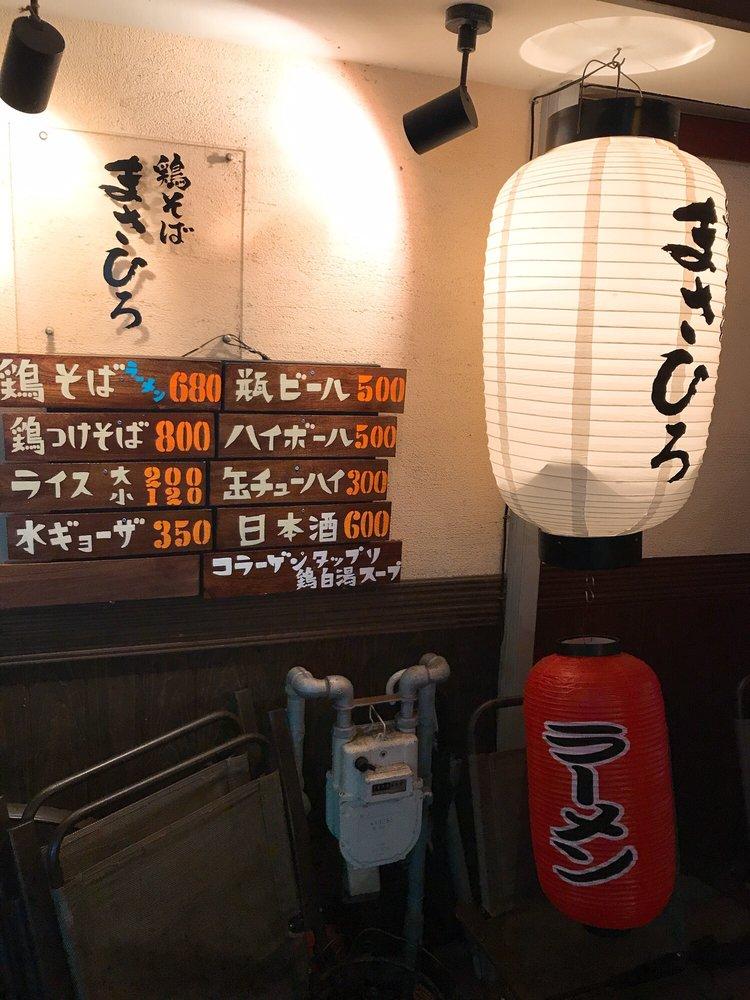 Torisoba Masahiro