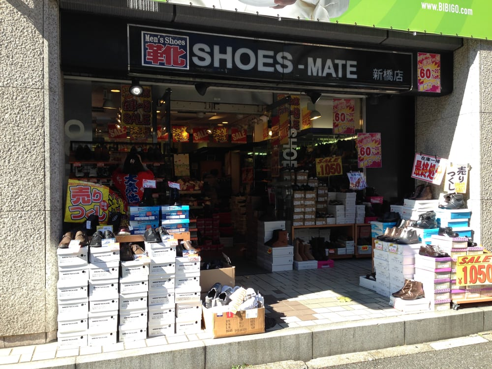 Shoes Mate Shinbashi