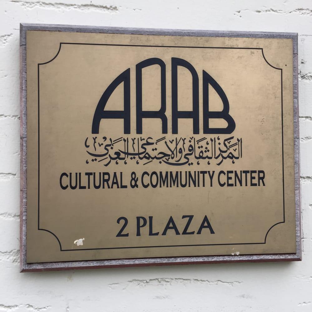 Arab Cultural & Community Center: 2 Plaza St, San Francisco, CA