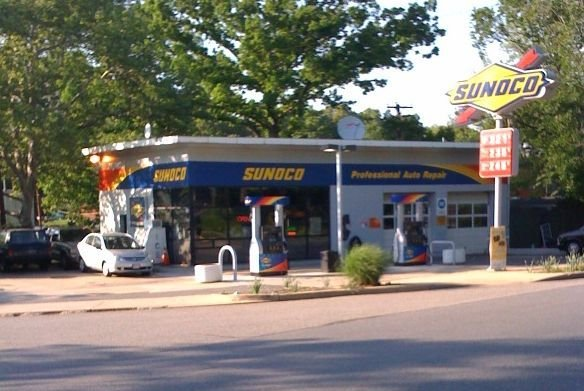Greenbelt Sunoco: 161 Centerway, Greenbelt, MD