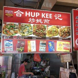 Hup Lee - Building Supplies - 12 Lorong 37 Geylang, Geylang