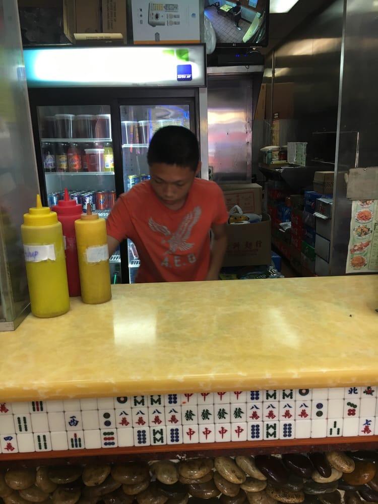 Red Star Chinese Restaurant East Harlem