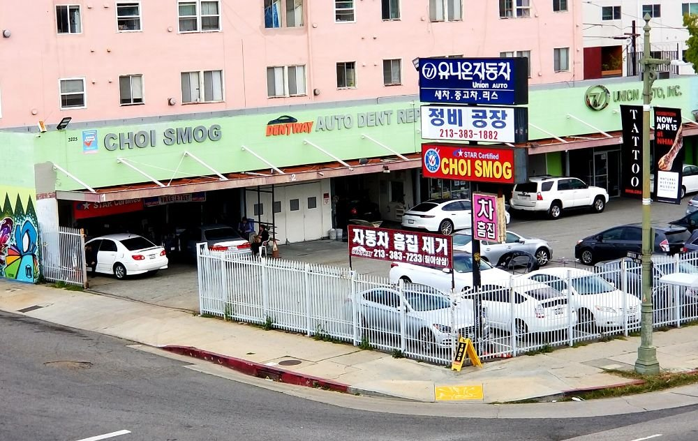 Choi Smog Test-Only Center: 3225 W Olympic Blvd, Los Angeles, CA