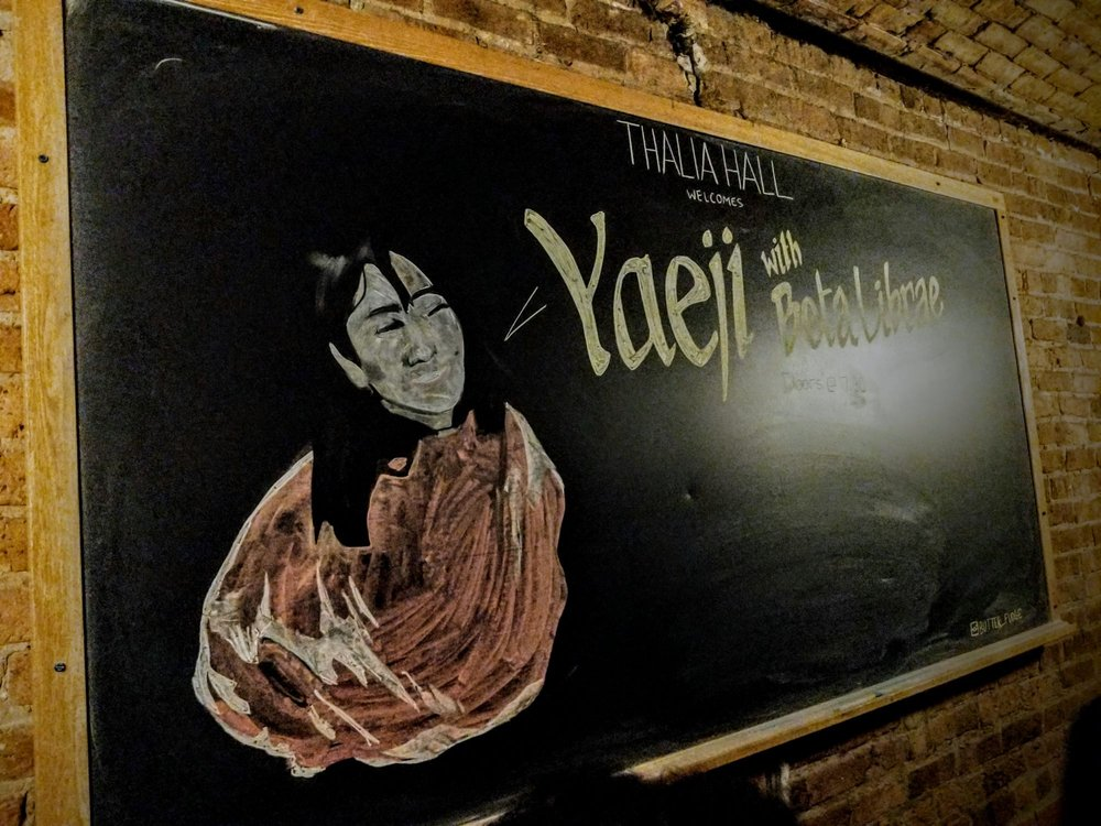 Photo of Thalia Hall: Chicago, IL