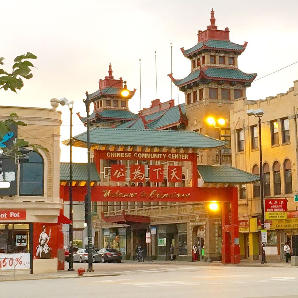 Photo of Chinatown Square - Chicago, IL, United States