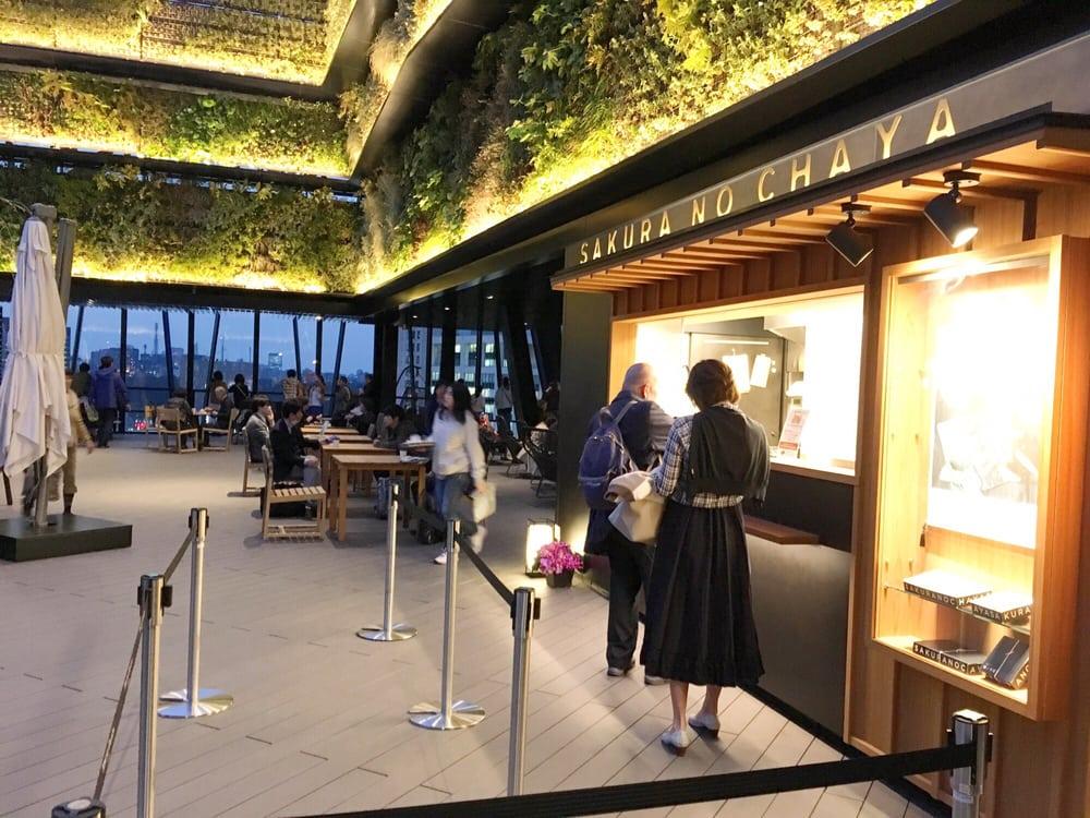 櫻ノ茶屋 東急プラザ銀店の画像
